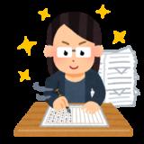 『ニッポンの書評』豊崎由美【感想】書評と評論の違いとは。