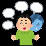 『サイコパス』中野信子【感想】サイコパスは病気なのか個性なのか。