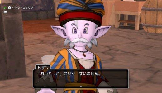 【ランガーオ村の王者】第4話 197.戦いの呪縛